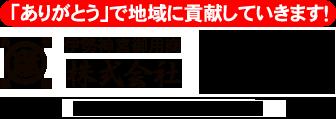 logo01c